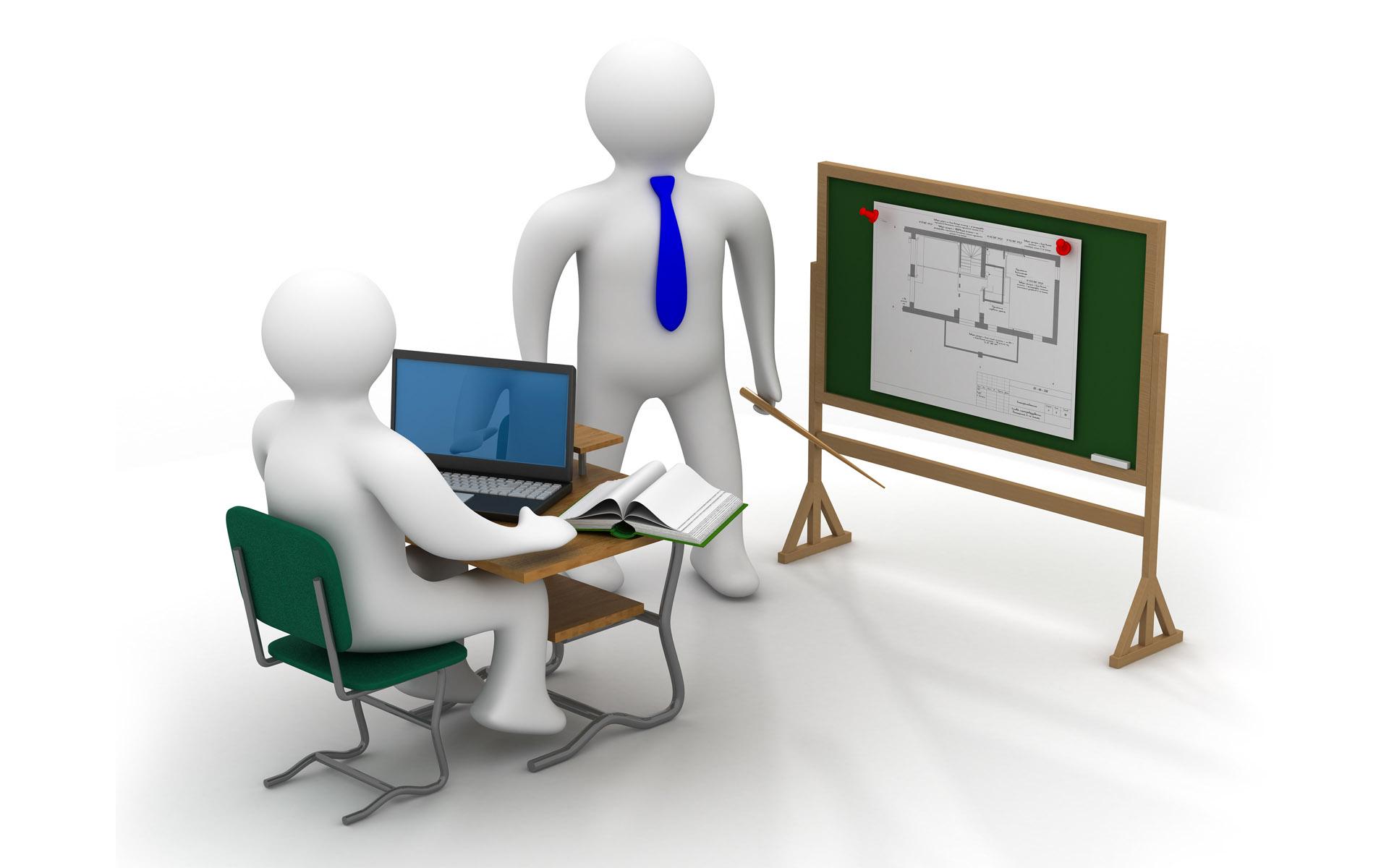 Подготовка презентаций картинки